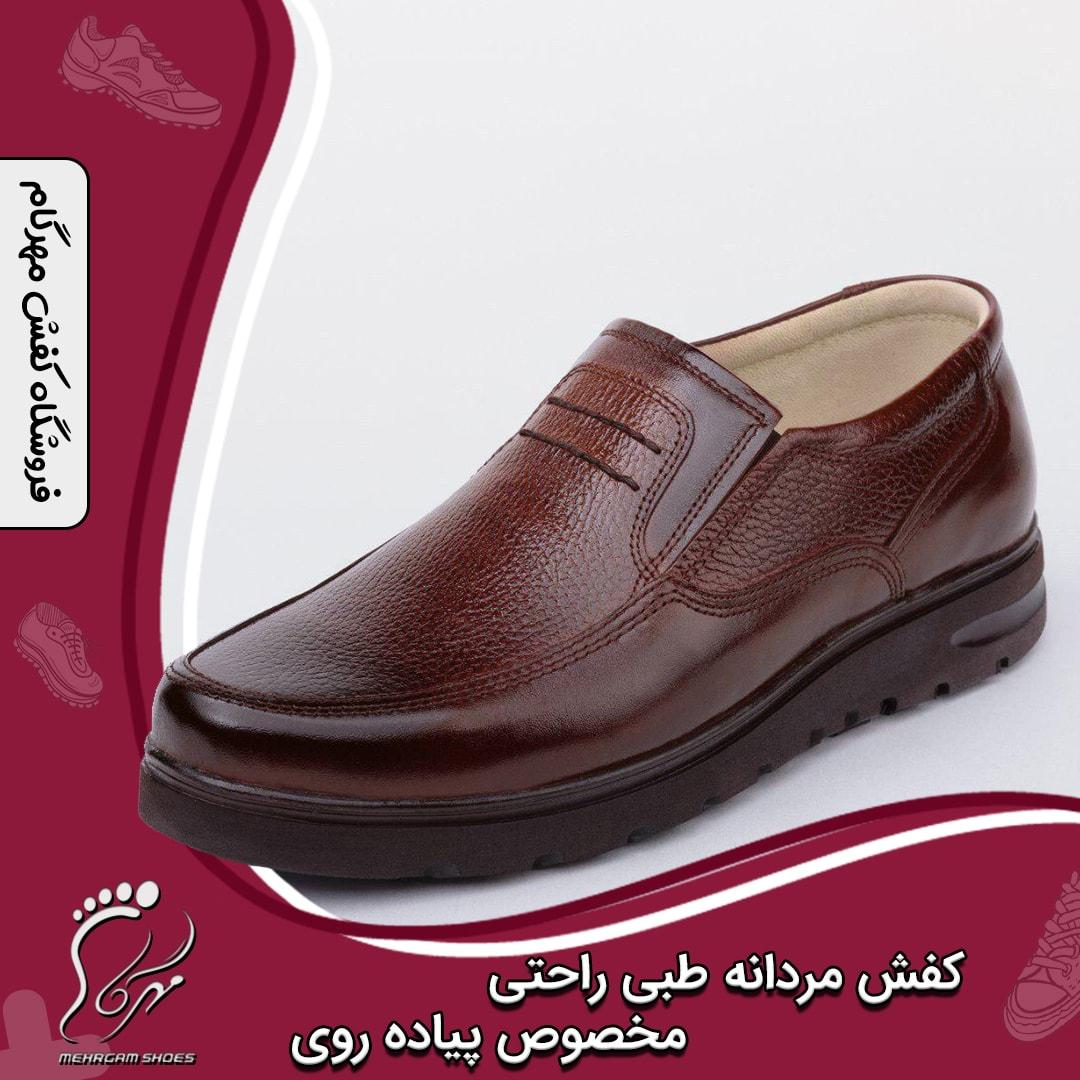 کارخانه تولید کفش مردانه چرم