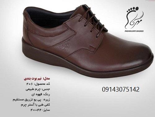 کارخانه تولید کفش مردانه چرم بسیار از مواد اولیه مرغوبی تولید می